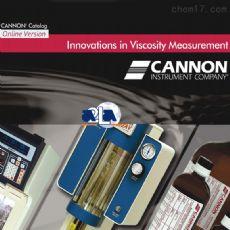 CMRV的标准粘度液