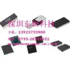 电路板抄板从消费到商业领域转型