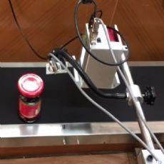 乌鲁木齐H360生产日期饮料瓶包装袋全套在线式喷码机