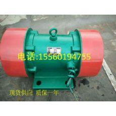 YZU-30-2振动电机