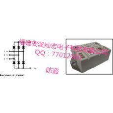 宏微 整流二极管模块MMD110A180B MMD110A160B MMD110A120B