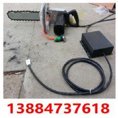 220V手持式电动链锯 3KW电动金刚石链锯 220V小型电动链锯