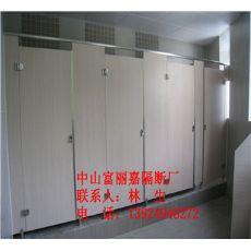 阳江厕所成品隔断 阳江卫生间合理分隔