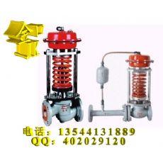 弹簧自力式减压阀 自力式减压阀规格