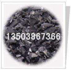 活性炭分类【果壳活性炭椰壳活性炭煤质活性炭】