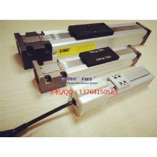 滑块型电动缸 CVS45/CVS60