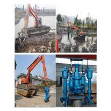 挖机河道清淤泵