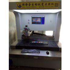 彩纸滴油机、彩纸水晶滴胶机