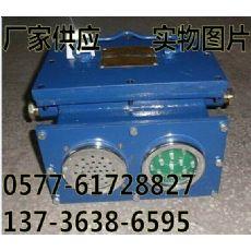 语音报警器KXB127斜井声光语音报警器-语言指示正在行车,不准行人