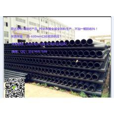 澧县HDPE给水管供应