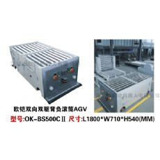 双驱双向背负重载AGV家电欧铠AGV无人搬运引导方式  agv厂家