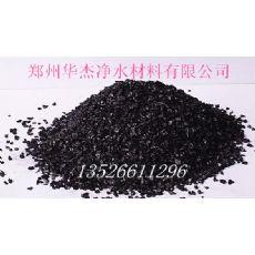 优质活性炭