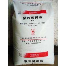 PP/EPT30R/茂名石化 技术数据