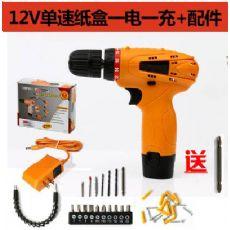 12V单速纸盒电一充加配件手电钻、电钻、手钻包邮
