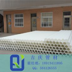 PP塑料管材