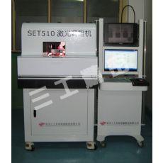 薄膜电路激光调阻机图片