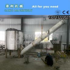 聚乙烯地膜回收设备,农膜清洗生产线,LDPE膜回收生产线设备PET瓶回收生产线