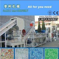 节能型PE薄膜破碎清洗设备 LDPE农膜地膜回收生产线PET瓶回收生产线