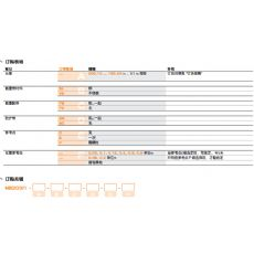 德国SIKO磁尺MB200/1