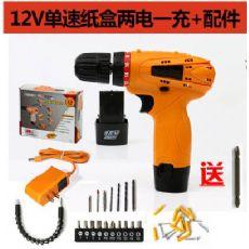 12V单速纸盒两电一充加配件手电钻、电钻、手钻包邮