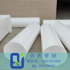 PP风管塑料管
