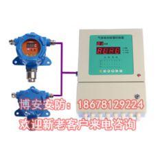 酒精浓度检测仪  酒精乙醇气体报警器