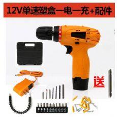 12V单速塑盒一电一充加配件手电钻、电钻、手钻包邮