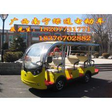 供应旅游观光车11座1座观光电瓶动车广西桂林百色钦州柳州贵港河池梧州观光车