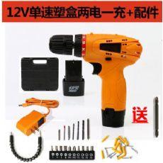 12V单速塑盒两电一充加配件手电钻、电钻、手钻包邮