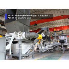 家电外壳回收生产线 ABS PS废料造粒设备 绿丰机械精致工业设计