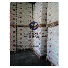 HDPE 8001 台湾塑胶管材料,畅销全国