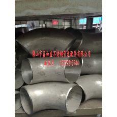专业生产06Cr17Ni12Mo2不锈钢焊接弯头
