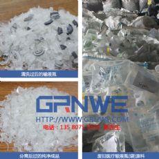 输液管回收再生造粒设备