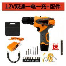 12V双速一电一充加配件手电钻、电钻、手钻包邮