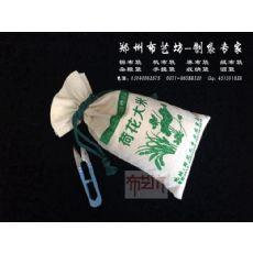 永昌牌环保麻布杂粮袋定制 纯棉帆布大米袋设计定制