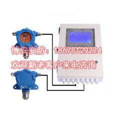 硫酸浓度泄露报警系统 壁挂式硫酸气体报警器