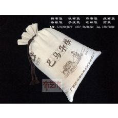 郑州麻布大米袋杂粮袋定做厂家 洛阳帆布面粉袋定做