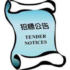 (招标)永坪—杨山成品油管道隐患治理项目安装工程施工资格预审
