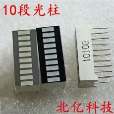 十段绿光发光条 绿光10段led数码管
