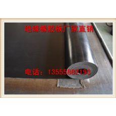 买绝缘橡胶板选沈阳远特,辽宁地区最全的工业橡胶板供应商