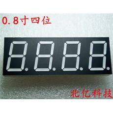 0.8英寸四位红光数码管生产商 SMA8041BH