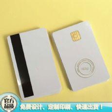 J2A040芯片磁条复合卡金融医疗白卡