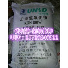 江苏优利德氢氧化钾|工业级氢氧化钾|90%片状