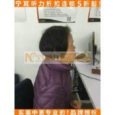 上海徐汇滨江路唯听助听器折扣店