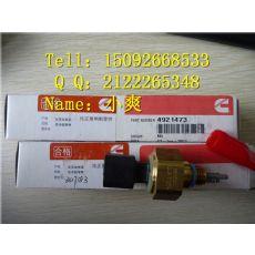 现货:温度传感器4088832美康QSX15压力传感器厂家直营