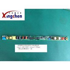 XC007-20W非隔离可控硅调光恒流驱动电源
