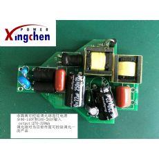 XC001-15W球泡灯非隔离可控硅恒流驱动电源