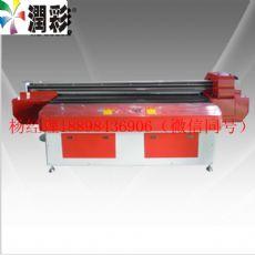 皮革彩印机_打印个性图案设备 皮革uv打印机 uv1325平板印刷机