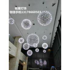 铭星吊灯后现代LED火花球吊灯餐厅灯创意个性艺术客厅灯圆球酒店服装店餐厅灯具