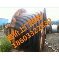 (庆阳电缆回收)(庆阳回收电缆)18603322839